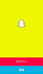 snap-400x686