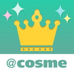 cosume